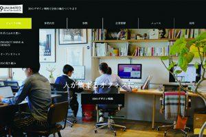 202005社内報_ニュース